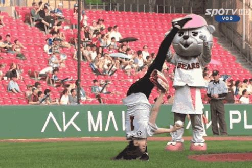 Rhythmic Gymnast Throws Out Amazing First Pitch