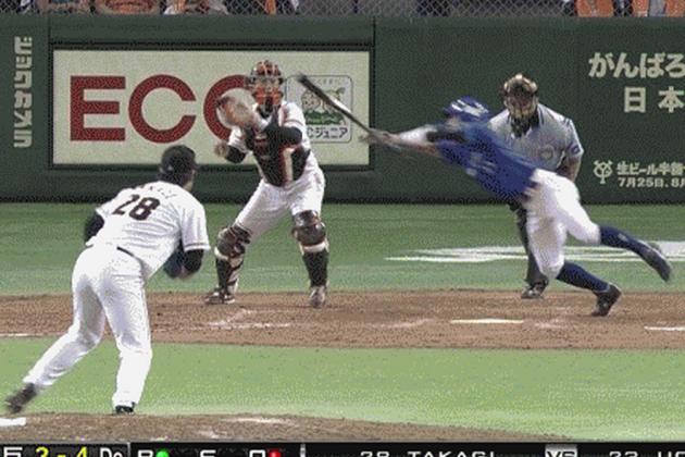 Japanese Baseball Player Tries to Fly, Redefines Awfulness with Diving Bunt Fail
