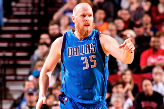 Does Chris Kaman Signing Prove Lakers Won't Tank?