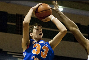 No. 1 2015 College Basketball Prospect Zimmerman Has Room to Grow