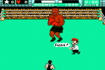 Shocking Mike Tyson Confession: I Suck at 'Punch Out'