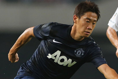Man Utd Star Shinji Kagawa Has Rejected a Move Back to Borussia Dortmund