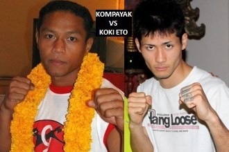 Porpramook vs. Eto: Koki Eto Defeats Fierce Tiger Via Unanimous Decision