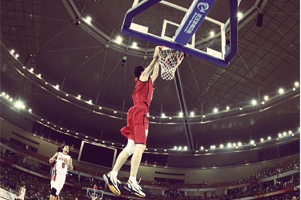 FIBA Asia 2013 Schedule: When and Where to Catch Round 2 Games
