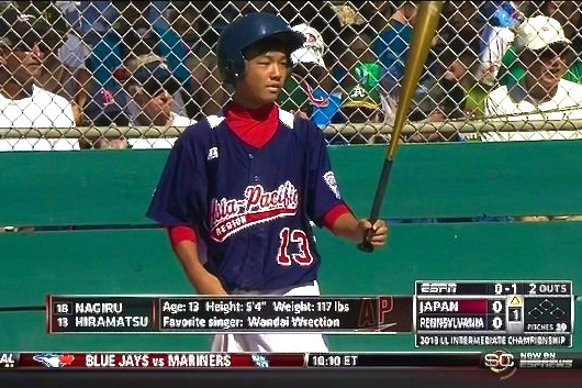 ESPN Little League World Series Coverage Now Features 'Wandai Wrection' Gaffe