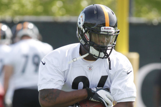 Steelers Rookie RB Le'Veon Bell Suffers Knee Injury in Practice