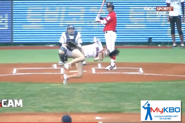 Actress Throws Awesome Flip 1st Pitch in Korea