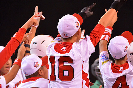 Little League World Series 2013: Championship Bracket, Schedule and More