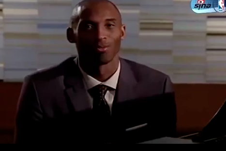 Aspiring Pianist Kobe Bryant Plays 'Moonlight Sonata' in New Ad