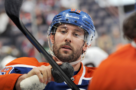 Report: Sam Gagner to Be Oilers' Next Captain