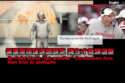 Video: Bo Pelini Mocked in Taiwanese Animation