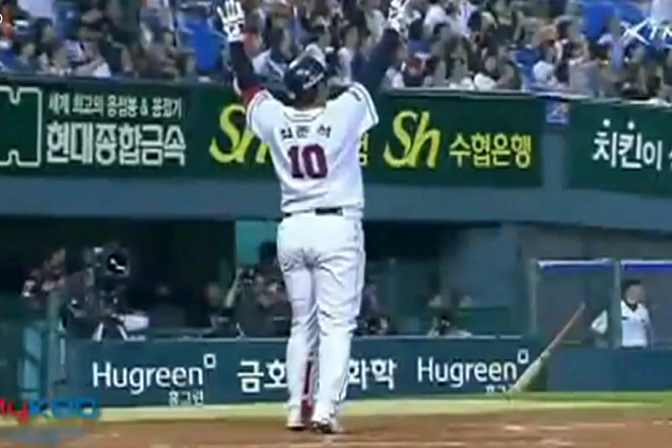 Korean Baseball Player Celebrates a Foul Ball with an Epic Bat Flip