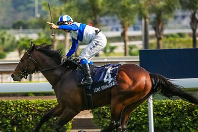 Lord Kanaloa Repeats in Sprinters Stakes