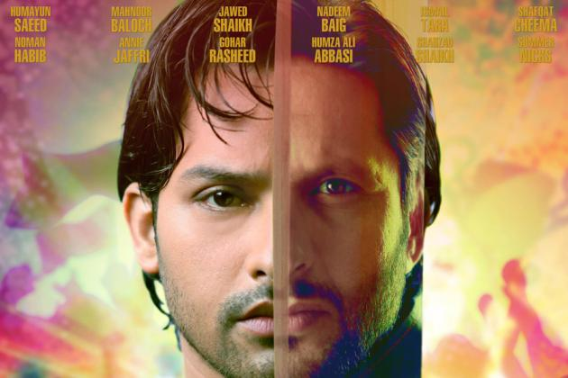 Main Hoon Shahid Afridi: Can You Capture Cricket in a Film?