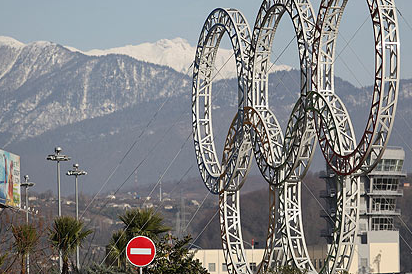 Russia to Monitor 'All Communications' at Winter Olympics in Sochi