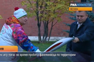 Olympic Flame Arrives in Russia…and Extinguishes Itself