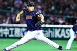 Yankees Expected to Bid Big on Japanese Pitcher