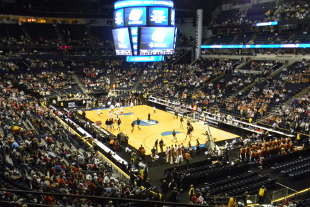 Report: Bridgestone Arena Locks Up SEC Tourney