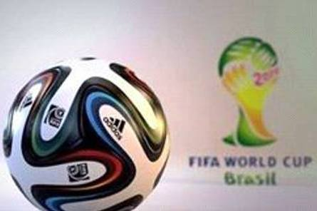 Adidas Brazuca: Pictures of Reported 2014 World Cup Ball Leaked