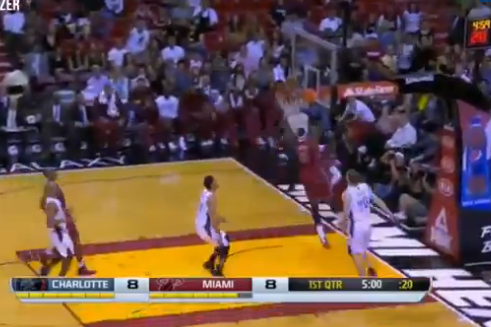 LeBron James Reveals Human Side with Blown Dunk vs. Bobcats