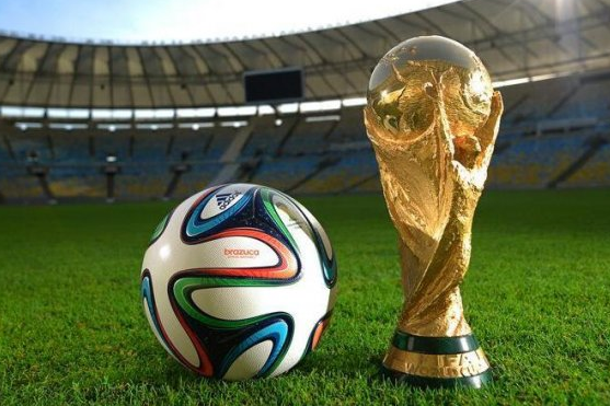 Adidas Brazuca: Official Ball of the FIFA 2014 World Cup Unveiled