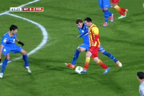 GIF: Lionel Messi Scores a Golazo at Getafe