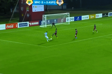 GIF: Manchester City's Youngsters Are Also Scoring Outrageous Goals