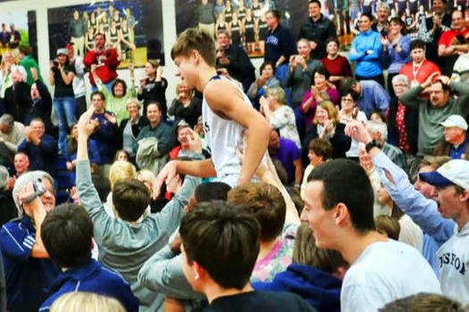 High Schooler Who Hit 3/4-Court Shot Dedicated Game to Late Friend