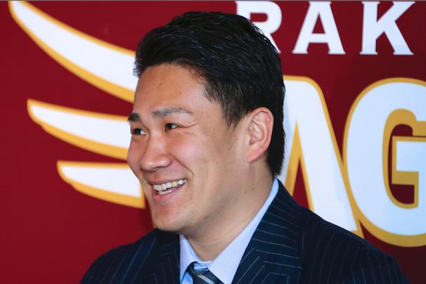 Report: Masahiro Tanaka Spends $195,000 on Jet