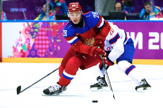 Russia vs. Norway Olympic Ice Hockey 2014: Live Score and Analysis