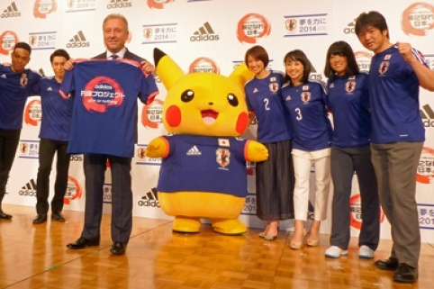 Japan's Official World Cup Mascot: Pokemon's Pikachu