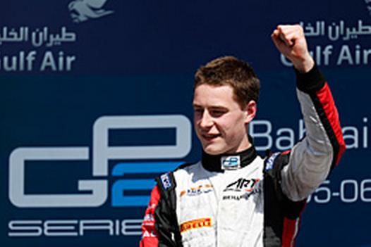 F1 News: Stoffel Vandoorne F1 Test Debut Postponed