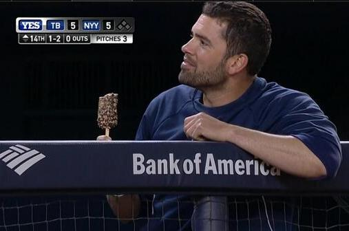 Rays' David DeJesus Eats Ice Cream in Dugout in 14th Inning vs. Yankees