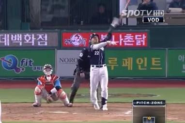 Korean Bat Flip Makes Puig Look Amateur