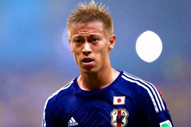 Japan vs. Greece: Tactical Preview of World Cup Group C Match