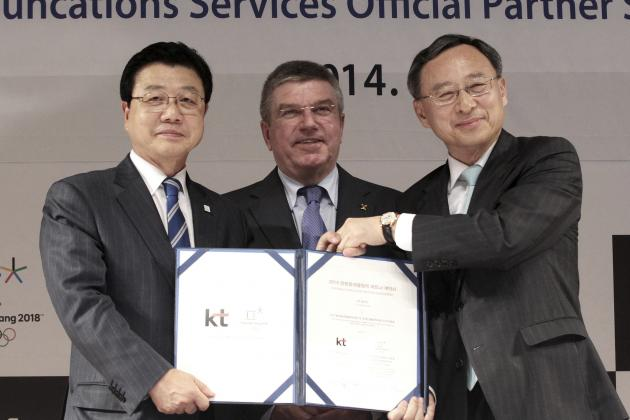 Pyeongchang's 2018 Committee Faced Audit