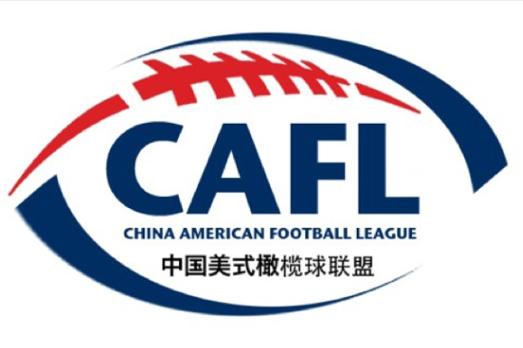 China American Football League: 2015 Start Date, Roster Info, Comments and More