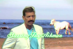 Buck and Aikman Star in Strange, Unsettling Ad
