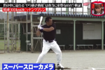 This Guy Really Tried to Hit a 186 MPH Fastball