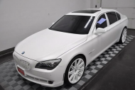LeBron James' Custom BMW 760Li for Sale in Ohio