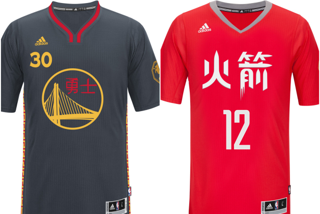 golden state warriors and houston rockets unveil chinese new year jerseys bleacher report - Warriors Chinese New Year Jersey