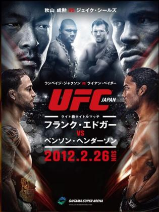 UFC 144: Main Card Preview and Predictions