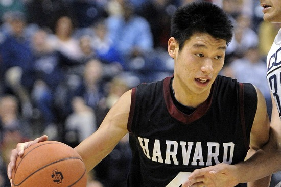 College Basketball: How Good Was Jeremy Lin at Harvard?