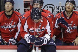 Washington Capitals: Eight Reasons Why They May Not Make the Playoffs