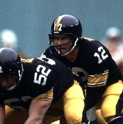 The 10 Best Centers in NFL History