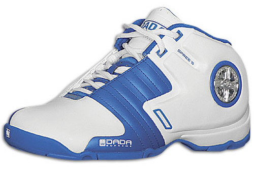 The 50 Ugliest Basketball Shoes Ever Made