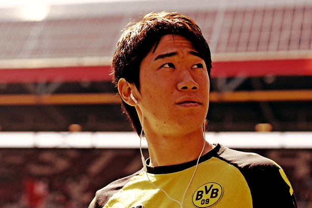 Manchester United Transfer Rumours: Don't Sign Shinji Kagawa