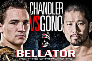 Bellator 67: Main Card Predictions