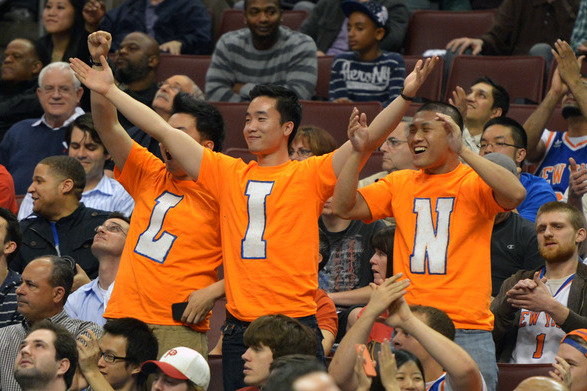 Linsanity: 6 Other NBA Nicknames and Phrases That Should Be Trademarked