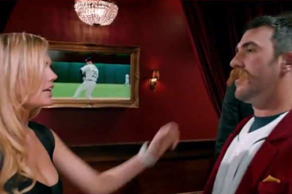 MLB's 15 Worst Player Commercials of the Season